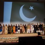 Pakistani Cultural Night 2020