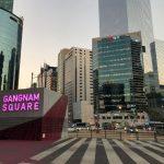 Travel Junkie: Seoul